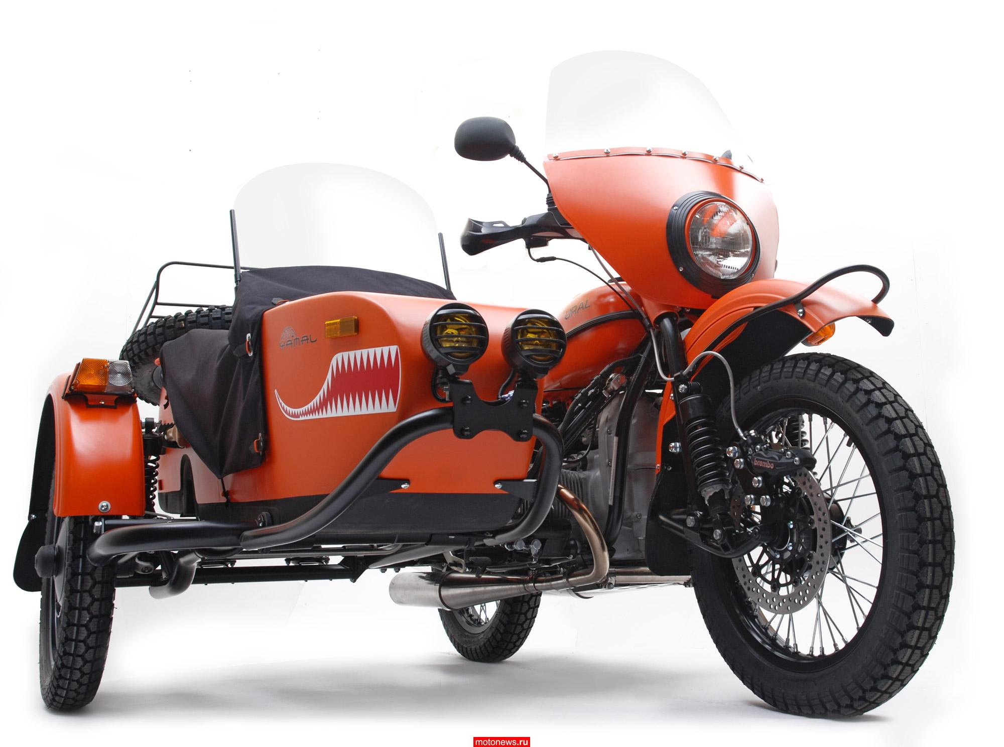 Урал цена фото мотоцикл