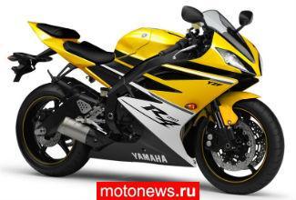 Yamaha выпустит 250-кубовый спортбайк