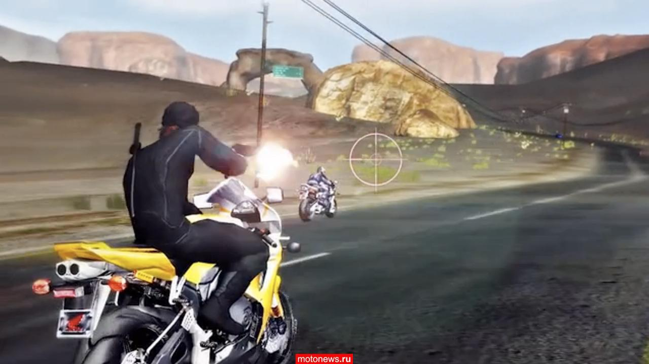 гонки на мотоциклах игры на компьютер