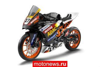КТМ презентовал новый RC390