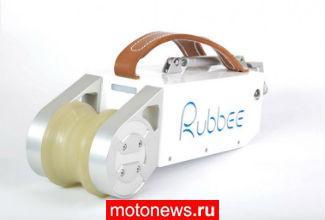 Rubbee превращает обычный велосипед в электро