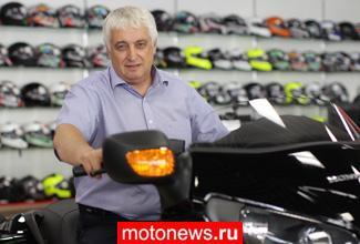 """Михаил Гецов: """"В 2013 году мы планируем увеличить продажи на 25%"""""""