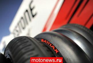 MotoGP: Bridgestone на этапе в Брно представит новую жесткую резину