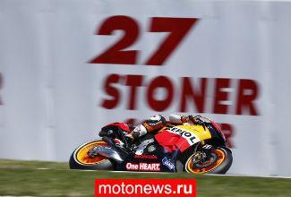 MotoGP: В Австралии хотят видеть Стоунера на Филип-Айленде