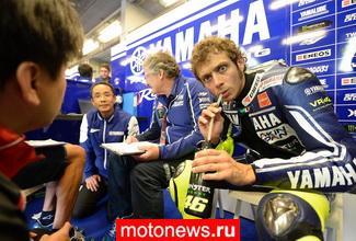 MotoGP: Росси исключил вариант перехода в Suzuki