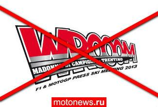 Wrooom F1 and Ducati MotoGP Meeting 2014 года отменен