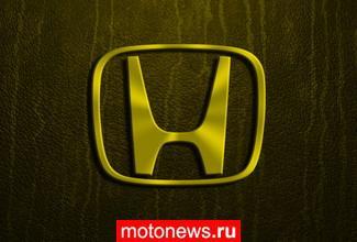 Продажи мотоциклов Honda выросли
