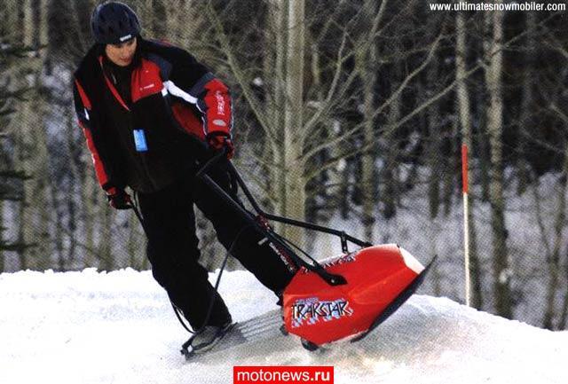 Средство передвижения по снегу