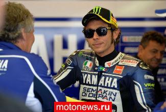 MotoGP: Росси хочет остаться с Yamaha до 2016 года
