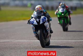 Команда RWT-Motorsport возможно вернется в мировой Суперспорт