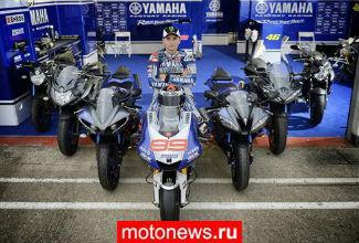 Yamaha презентовала байки серии Race Blue
