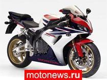 Honda CBR 1000 RR7 FIREBLADE 2007
